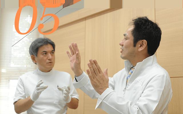治療分野ごとに著名なプロフェッショナルと連携