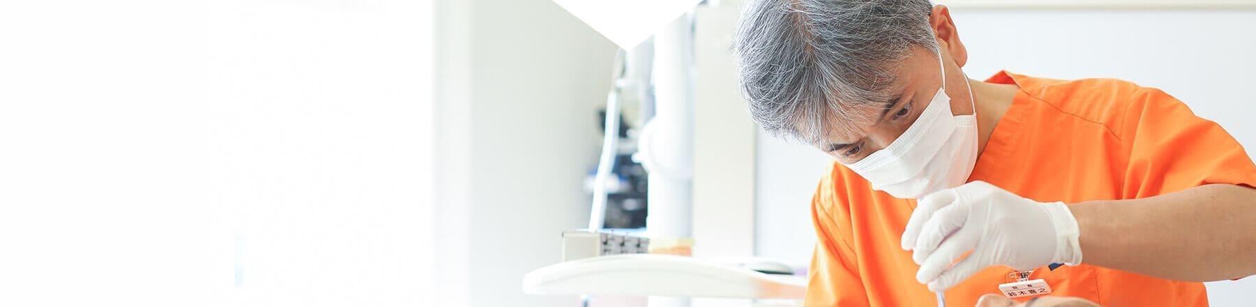 鈴木歯科クリニックの診療科目一覧