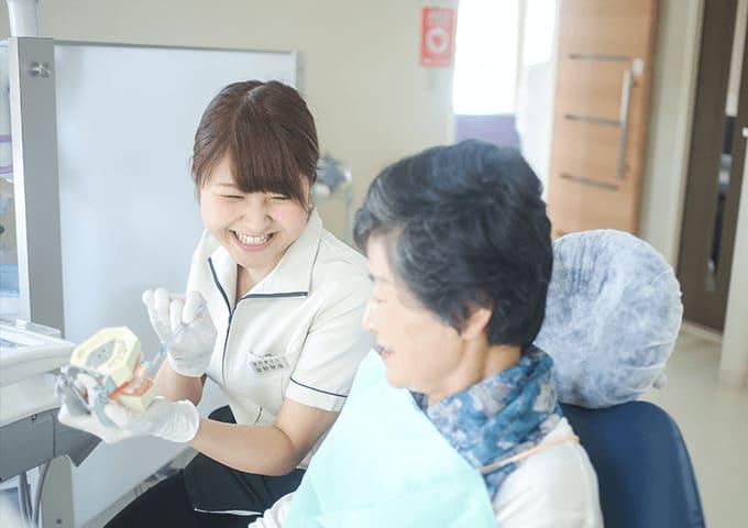 歯科衛生士が、あなたの健康をサポート